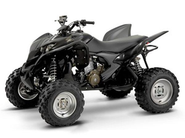 Квадроцикл Honda TRX700XX